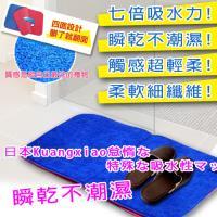 金德恩 台灣製造 日式新款多層次超吸水纖維地墊