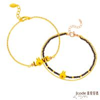 Jcode真愛密碼 LINE我愛兔兔黃金/水晶手鍊+兔兔愛你黃金/尖晶石手鍊