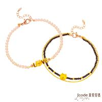 Jcode真愛密碼 LINE我愛熊大黃金/水晶珍珠手鍊+熊大愛你黃金/尖晶石手鍊