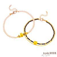 Jcode真愛密碼 LINE我愛兔兔黃金/水晶珍珠手鍊+熊大愛你黃金/尖晶石手鍊