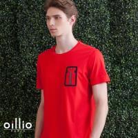 oillio 歐洲貴族 男裝 短袖超柔彈性T恤 頂級天絲棉 簡約圓領 紅色-男款 高級布料 休閒上衣 萊卡彈性 柔軟 吸濕排汗 不悶熱 透氣 素色