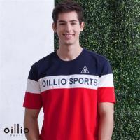 oillio歐洲貴族 柔軟舒適透氣圓領T恤 簡單品牌印花 紅色