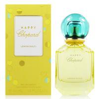 CHOPARD蕭邦 happy chopard Lemon Dulci 檸檬甜心淡香精 40ml