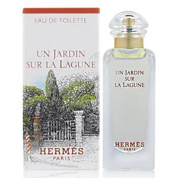 HERMES 愛馬仕Un Jardin sur la Lagune潟湖花園中性淡香水7.5ML