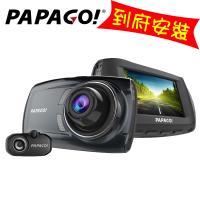 PAPAGO! GoSafe  S810雙鏡頭行車記錄器(到府安裝)