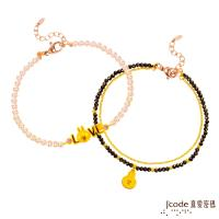 Jcode真愛密碼 LINE我愛兔兔黃金/水晶珍珠手鍊+真愛兔兔黃金/尖晶石手鍊