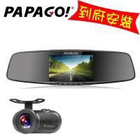 PAPAGO! GoSafe 790+ S1雙鏡行車記錄器(到府安裝)