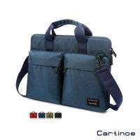 Cartinoe 卡提諾 14/15.4吋 蔚領系列 筆電包 手提包 斜背包 (CL217)