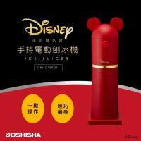 日本DOSHISHA Otona X Disney米奇聯名手持電動刨冰機-紅 DHISD18RDT