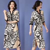 韓國K.W. (預購) 明星款夏日風尚短袖洋裝