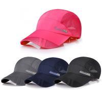 任-活力揚邑-防曬輕薄涼感吸濕排汗透氣速乾棒球帽鴨舌帽-多色可選