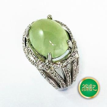 翁記珠寶   精緻微鑲葡萄石戒指戒圍10
