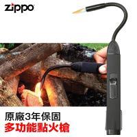 Zippo Flex Neck Utility Lighter多功能點火槍(橡膠黑)