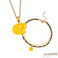 Jcode真愛密碼 LINE真愛熊大黃金/ 尖晶石手鍊+熊大說愛你黃金墜子-立體硬金款 送項鍊