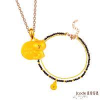 Jcode真愛密碼 LINE真愛兔兔黃金/尖晶石手鍊+熊大說愛你黃金墜子-立體硬金款 送項鍊