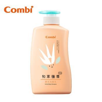 任-日本Combi 和草極潤嬰兒洗髮乳plus500ml