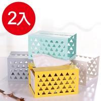 Conalife  清新北歐鐵製面紙收納盒 (超值2入組)