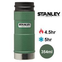美國Stanley 經典單手保溫咖啡杯354ml(錘紋綠)