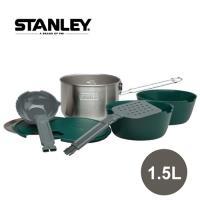 美國Stanley 冒險露營套鍋組1.5L(不鏽鋼原色)