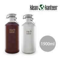 美國Klean Kanteen  快扣啤酒窄口不鏽鋼瓶-1900ml