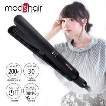 mod's hair Smart 25mm 新一代完美智能直髮夾_MHS-2475-K-TW