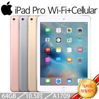 【福利品】Apple iPad Pro 64GB 10.5吋平板電腦 (Wi-Fi+Cellular版本)