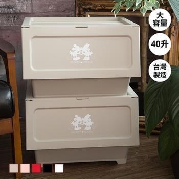 【網狐家居】40L迪士尼掀蓋式收納箱(4入組)