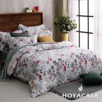 HOYACASA 雙人300織抗菌長纖細棉兩用被套床包四件組+贈薰衣草壓縮枕二入-型(網)