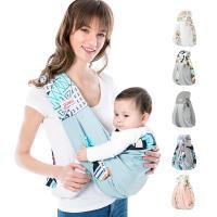 德國UUMU嬰兒背帶背巾哺乳巾寶寶子宮型背巾