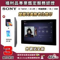 【福利品】Sony Xperia Z2 Tablet 10.1吋 (3G/16G) 4G版 旗鑑平板電腦