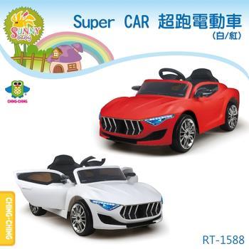 親親- Super CAR 超跑電動車