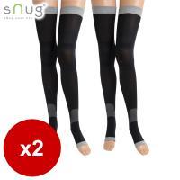 SNUG 睡眠美腿襪 3色 (越睡越美麗)2入組