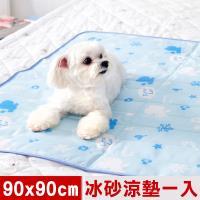 奶油獅-雪花樂園-長效型降6度涼感冰砂冰涼墊(90x90cm)10公斤以上大型寵物-藍色(一入)