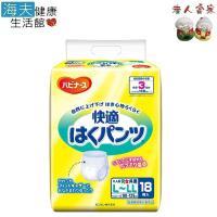 【老人當家 海夫】PIGEON貝親 男女通用 舒適紙尿褲 L-LL 日本製