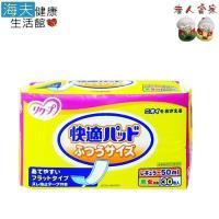 【老人當家 海夫】PIGEON貝親 男女通用失禁護墊 50ml 34cm(30片/包) 日本製