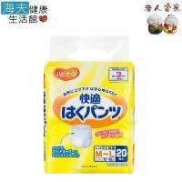 【老人當家 海夫】PIGEON貝親 男女通用 舒適紙尿褲 M-L 日本製