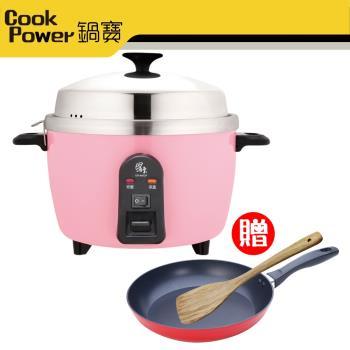 鍋寶 新型316分離式電鍋-8人份-茶花粉(ER-8452P)