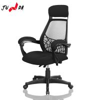 【JUNDA】1169一體扶手辦公椅電腦椅(黑)