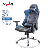 【JUNDA】990K電競椅辦公椅電腦椅(二色任選)