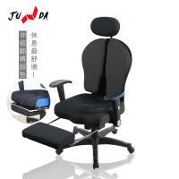 【JUNDA】雙背收納翻轉腳墊款辦公椅電腦椅(二色任選)