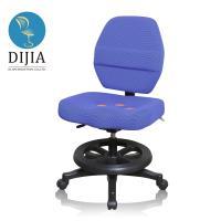 【DIJIA】美樂蒂腳圈兒童椅/電腦椅(二色任選)
