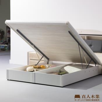日本直人木業-白色收納雙人加大6尺掀床(沒有搭配床頭)
