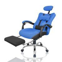 【JUNDA】愛莉維亞腳墊款辦公椅/電腦椅(二色任選)