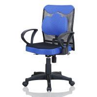 【DI JIA 】朵席低背新型升降護腰 電腦椅/辦公椅  (三色任選)