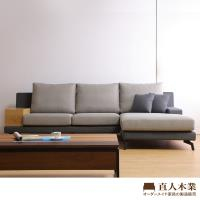 日本直人木業-THE WORLD 系列保固三年高品質可訂製設計師沙發
