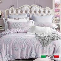 Raphael拉斐爾 愛戀 天絲雙人四件式床包兩用被套組