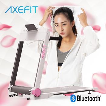 AXEFIT 進化者2 電動跑步機(櫻花女神粉) 藍芽喇叭 51cm大跑道 免安裝