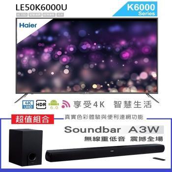 【Haier 海爾】50吋 4K HDR聯網液晶顯示器+視訊盒 LE50K6000U