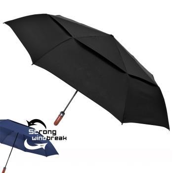 2mm 紳士潮流雙層抗風 超大傘面自動開收傘 (黑色)