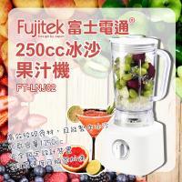 Fujitek 富士電通強力500W不鏽鋼冰沙果汁機 (FT-LNJ02)